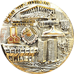 2003 MULTI-CONTRACTOR AWARD